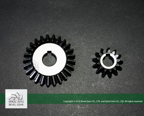 Bevel Gear for