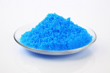 Taiwan Copper Sulphate | Taiwantrade