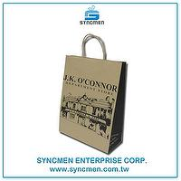 2016 Fashional Customized Recyclable Kraft Paper Bags With Twisted Handle