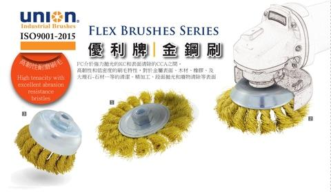 Flex Twist Knot Type Brushes - F-Series