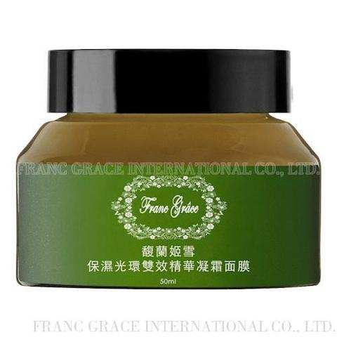 Franc Grace Aura Super Moisture Essence Mask 50