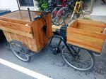Coffee Bike Motor