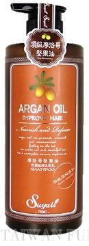 Argan Oil Improve Skin Hair Shampoo