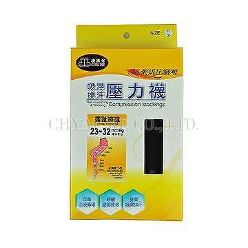 44dd39db1f Taiwan New Open Toe Microfiber Sweat Wicking Compression Tights 23 ...