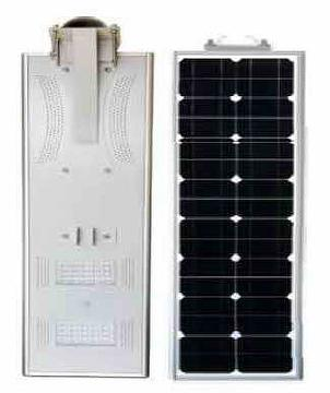 GREENWON Integrated LED Solar Street Light/40W