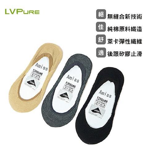 MIT Cotton non-slip flat socks 03
