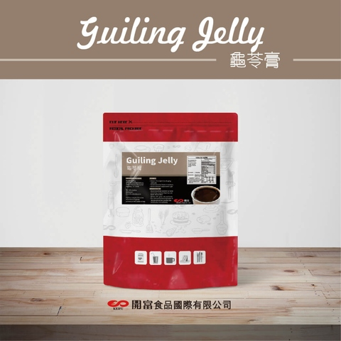 Guiling Jelly