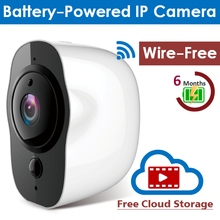 Wire-Free Battery-Powered WiFi IP Camera
