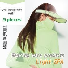 Epurifys-Light SPA /UV UPF50+Wearing care products green
