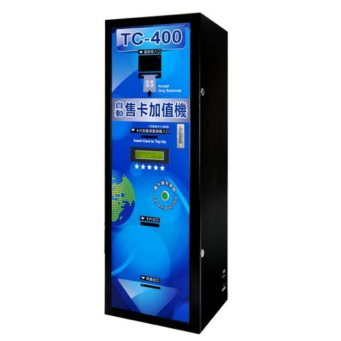 Value card vending and top-up machine