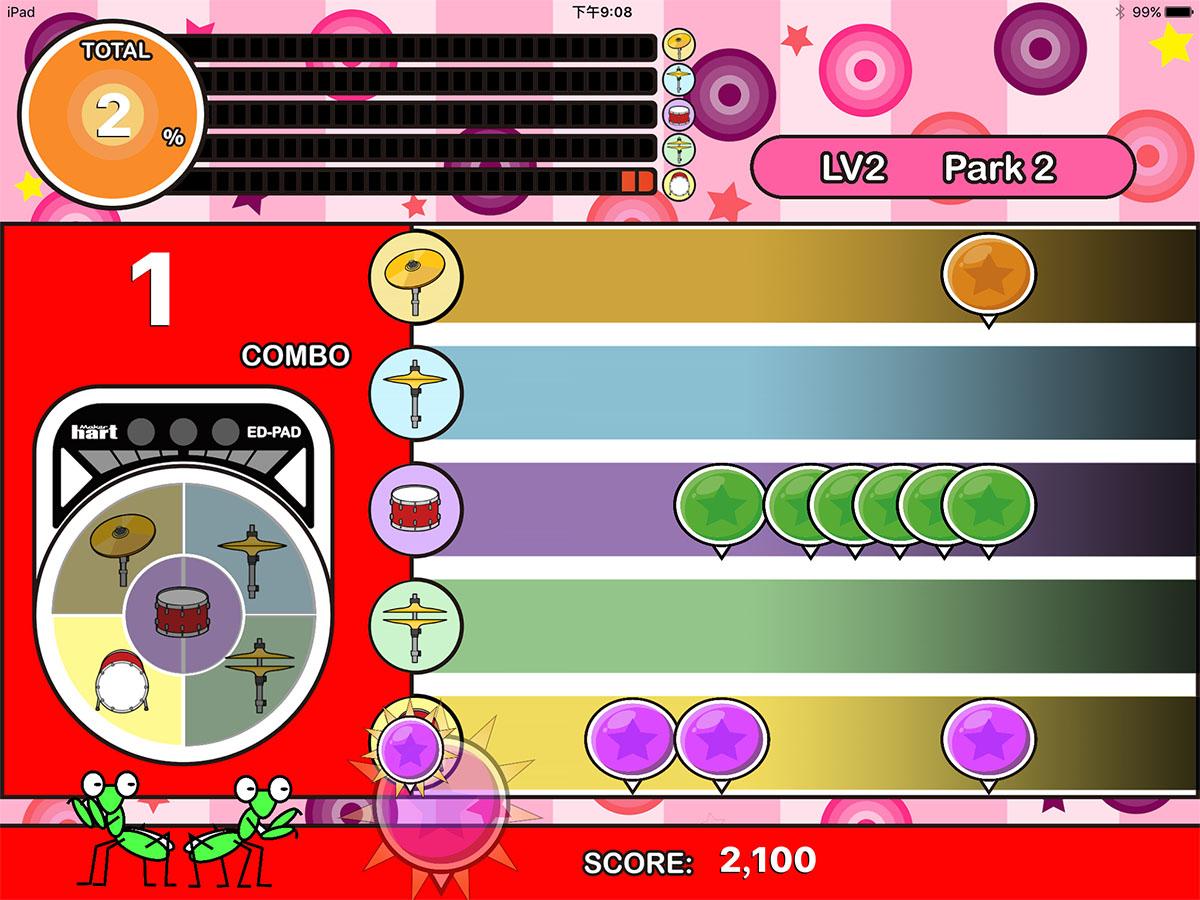 Rhythm Park App