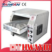 HY-515 Electric Infra-Red Conveyor Toaster Oven