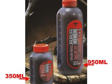 Black Fungus Smoked Plum Juice