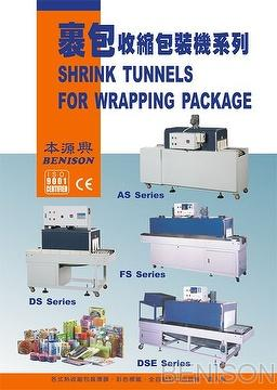Shrink Tunnel for Wrapping Machine