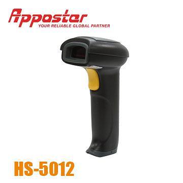 Appostar Scanner HS5012 Side View