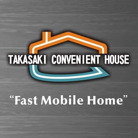 Такасаки Удобный дом