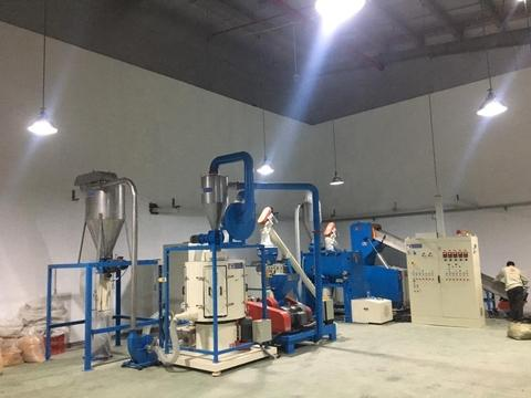 FULLY AUTOMATIC RUBBER OUTSOLE POWDER PLANT
