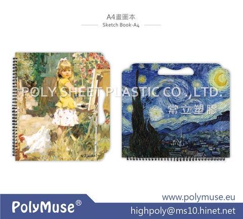 【PolyMuse】畫圖本