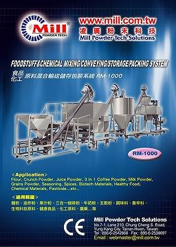 FOODSTUFF&CHEMICAL MIXING/CONVEYING/STORAGE/PACKING SYSTEM
