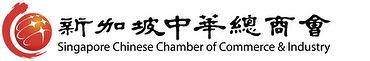 Singapore Chinese Chamber of Commerce & Industry (SCCCI) / 新加坡中華總商會