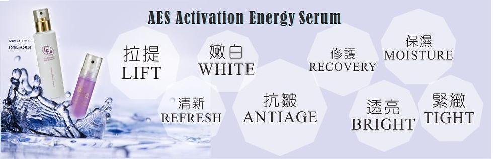 AES Activation Energy Beauty Serum