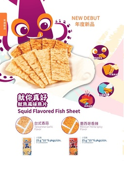 Squid Flavored Fish Sheet