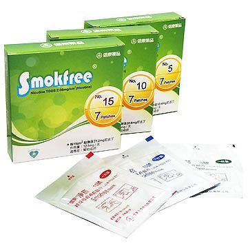 Smokfree TDDS