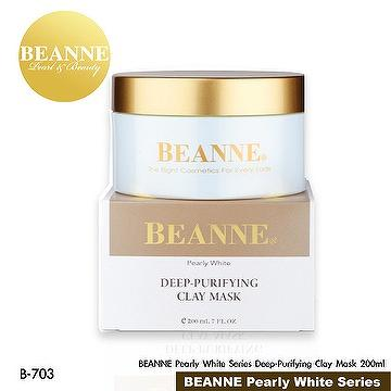 Beanne extra pearl cream-Deep Purifying Clay Mask