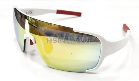 Outdoor Sports Sunglasses with Custom Lenses