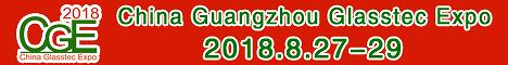 Guangzhou RuiHong Exhibition Service Co.,Ltd