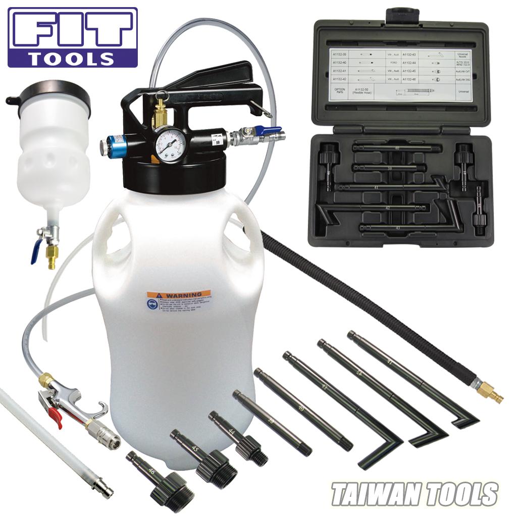 10L 2-Way Pneumatic ATF Auto Transmission Fluid Extractor Oil Refill Dispenser