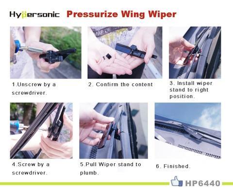 Car Windscreen Protect Wiper Blade Stand HP6440