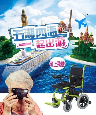 Foldable Travel power wheelchair 860