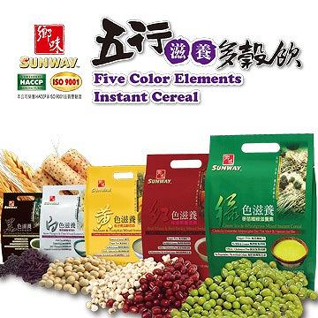 Five Color Elements Mixed Instant Cereal Set