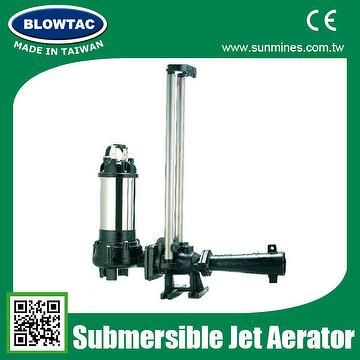 Submersible Jet Aerators with Rail Fitting Set TJA Type