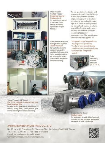 Industrial Freezers