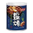 Roast AMIGO Nuts- Almond & Macadamia Nut