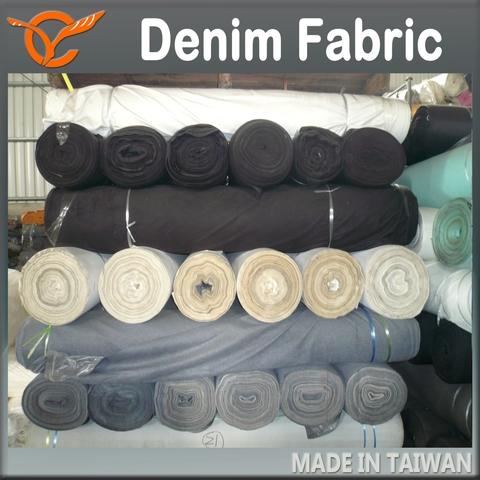 Taiwan Stocklot Supplier Cotton Denim Dead Stock Fabric For