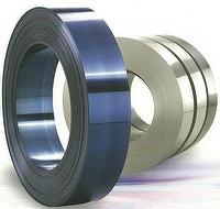 Hardened and Tempered Steel , STEEL COIL & SHEET