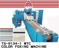 ADVANCED TYPE FOUR COLOR FOXING EXTRUDER