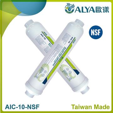 "10"" in-line NSF certified water filter cartridge"
