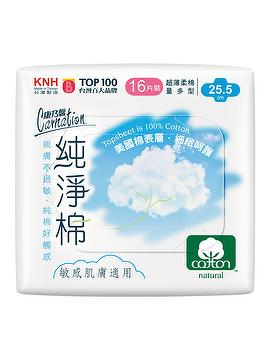 Carnation Sanitary Napkin Ultra Thin - Pure Cotton