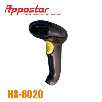 Appostar Scanner HS8020 Up View