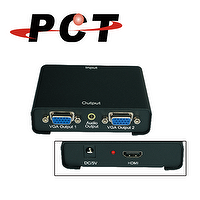 HDMI to 2 Port VGA Converter / Splitter