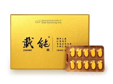 Zsaino 120 tablets, Special Nourishment for surgery support.