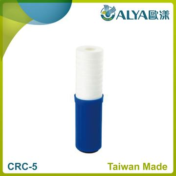 Filter Cartridge / RO Cartridge(Two Stage)