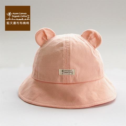 100 % Organic Cotton Toddler Kids Bear Bucket Hat -Pink
