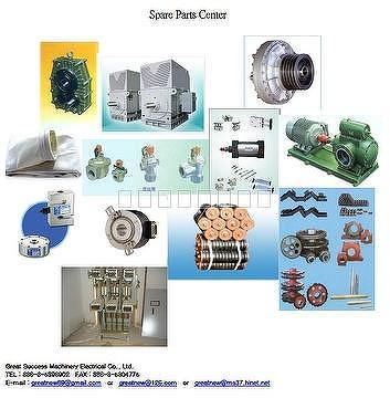 Spare Parts Center