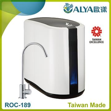 Under sink compact RO system