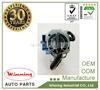 Honda & Acura ignition starter switch